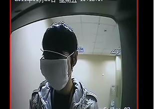 银行ATM机区域人物行为监测