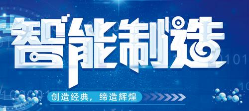 山东创典智能科技有限公司春节放假通知